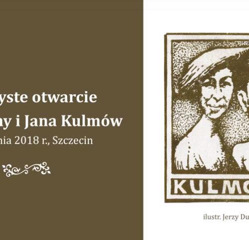 Film zotwarcia Sali Joanny iJana Kulmów