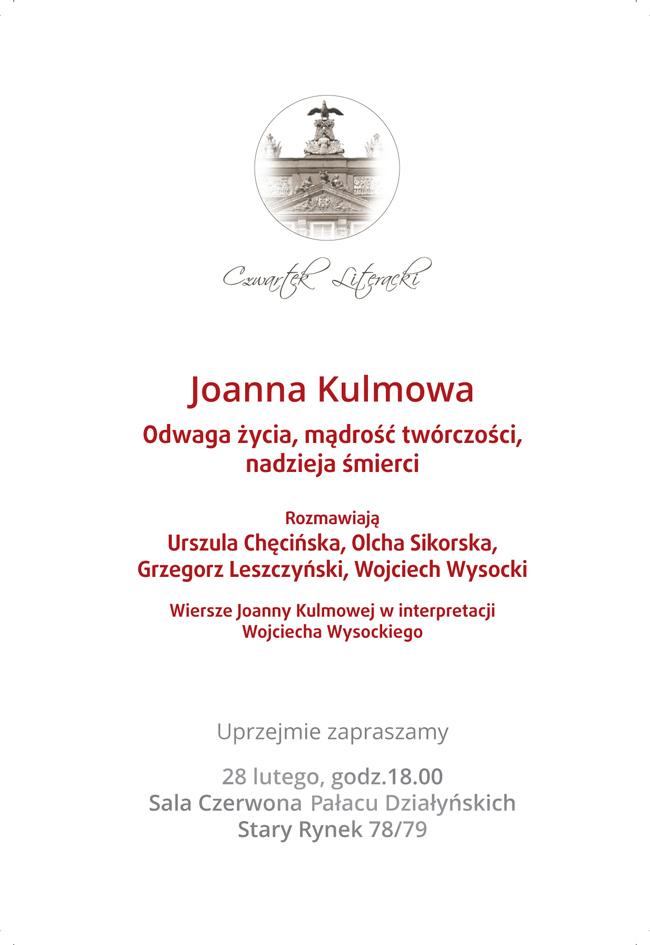 Czwartek literacki wPałacu Działyńskich - Zaproszenie